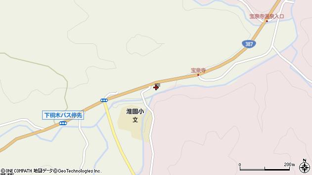 大分県玖珠郡九重町菅原1855周辺の地図