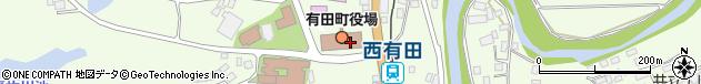 佐賀県西松浦郡有田町周辺の地図