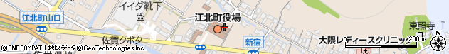 佐賀県杵島郡江北町周辺の地図