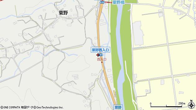 大分県玖珠郡九重町粟野1237周辺の地図