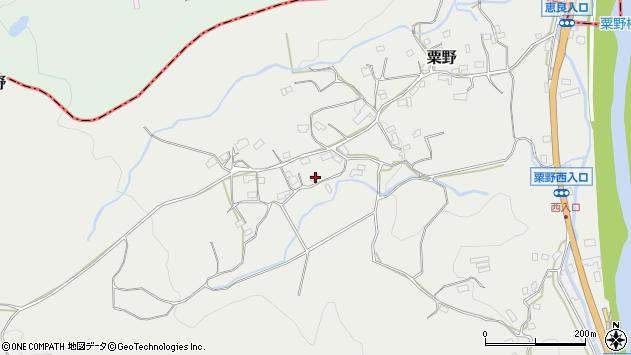 大分県玖珠郡九重町粟野1532周辺の地図