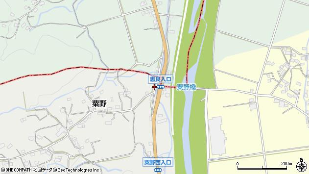 大分県玖珠郡九重町粟野1372周辺の地図
