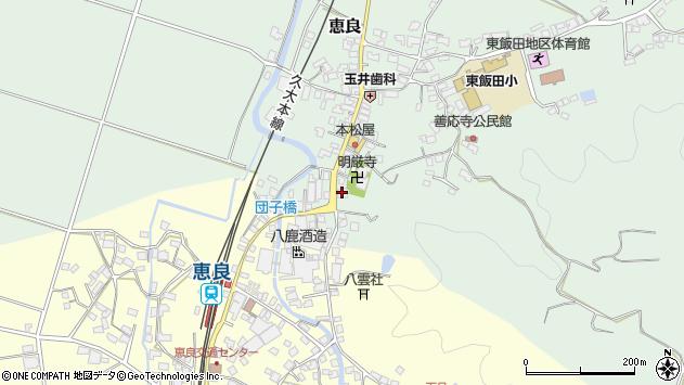 大分県玖珠郡九重町恵良592周辺の地図