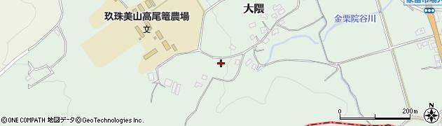 大分県玖珠郡玖珠町大隈1633周辺の地図