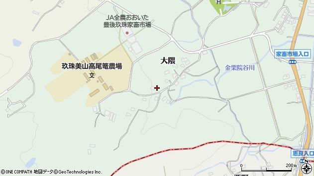 大分県玖珠郡玖珠町大隈1603周辺の地図