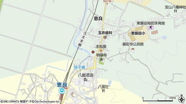 大分県玖珠郡九重町恵良573周辺の地図