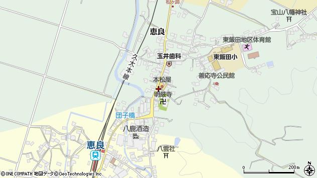 大分県玖珠郡九重町恵良596周辺の地図