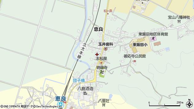 大分県玖珠郡九重町恵良546周辺の地図