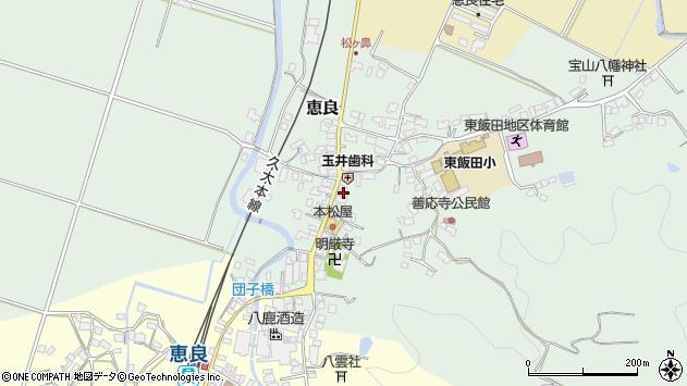 大分県玖珠郡九重町恵良539周辺の地図