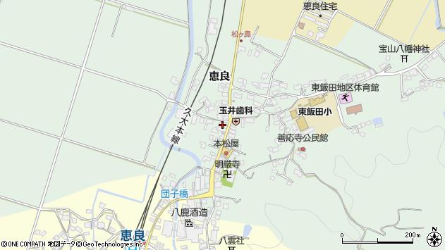 大分県玖珠郡九重町恵良543周辺の地図