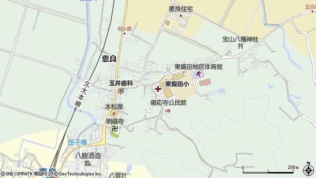 大分県玖珠郡九重町恵良931周辺の地図