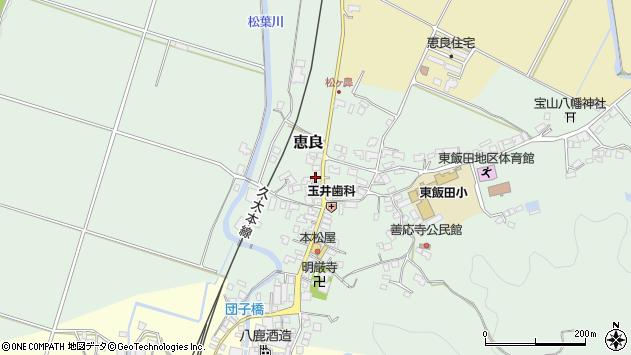 大分県玖珠郡九重町恵良408周辺の地図