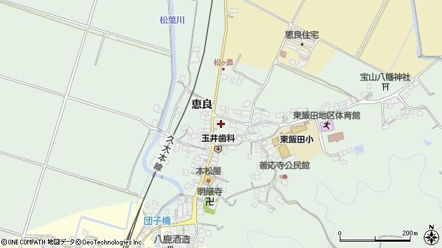 大分県玖珠郡九重町恵良424周辺の地図