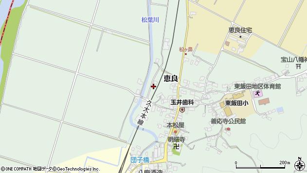 大分県玖珠郡九重町恵良396周辺の地図