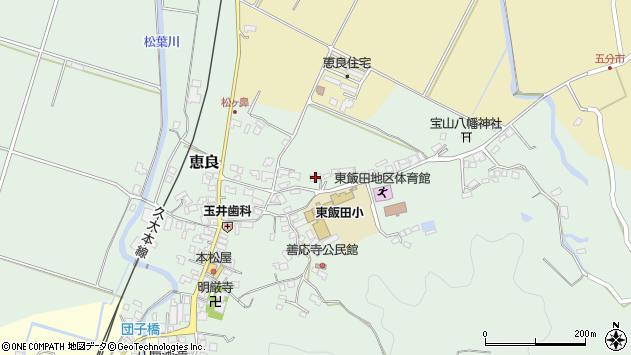 大分県玖珠郡九重町恵良480周辺の地図