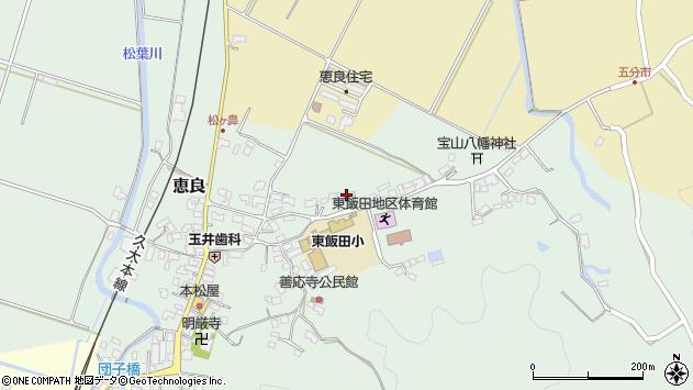 大分県玖珠郡九重町恵良276周辺の地図