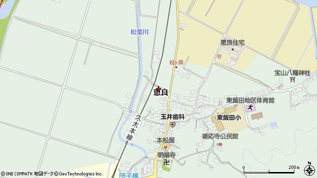 大分県玖珠郡九重町恵良464周辺の地図