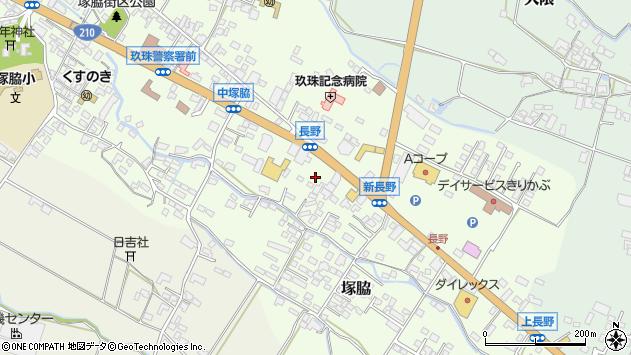 大分県玖珠郡玖珠町塚脇548周辺の地図