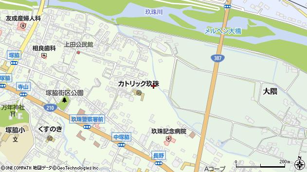 大分県玖珠郡玖珠町塚脇東町周辺の地図