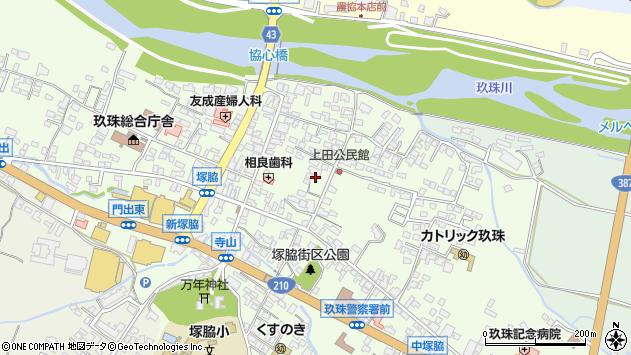 大分県玖珠郡玖珠町塚脇上田町周辺の地図