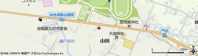 大分県玖珠郡玖珠町山田180周辺の地図