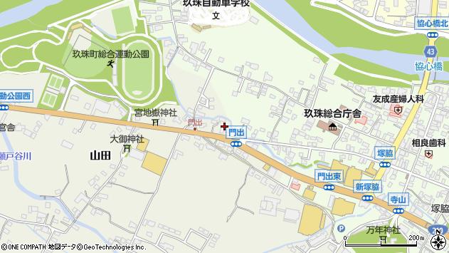 大分県玖珠郡玖珠町山田120周辺の地図