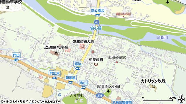 大分県玖珠郡玖珠町塚脇325周辺の地図