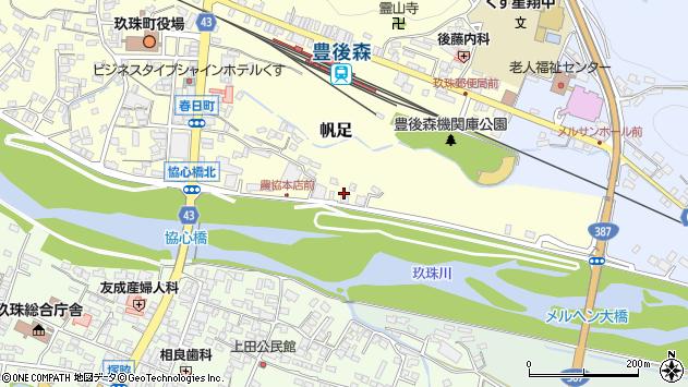 大分県玖珠郡玖珠町帆足398周辺の地図
