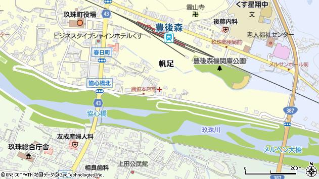 大分県玖珠郡玖珠町帆足390周辺の地図