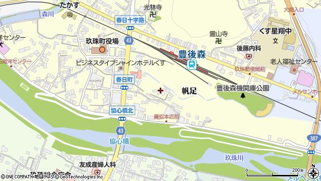 大分県玖珠郡玖珠町帆足256周辺の地図