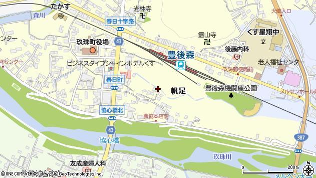 大分県玖珠郡玖珠町帆足255周辺の地図