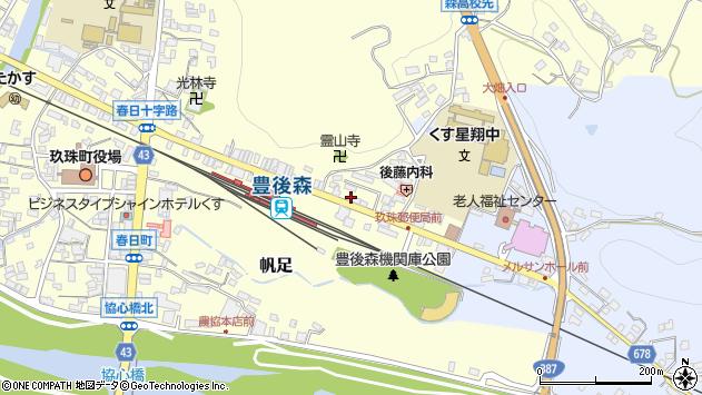 大分県玖珠郡玖珠町帆足457周辺の地図