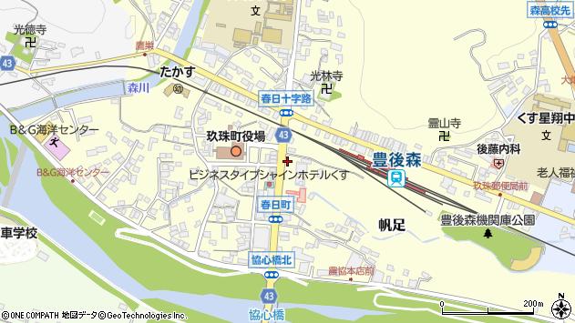 大分県玖珠郡玖珠町帆足263周辺の地図