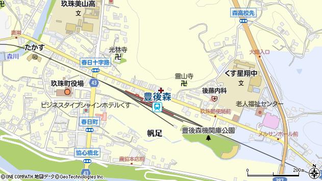 大分県玖珠郡玖珠町帆足247周辺の地図