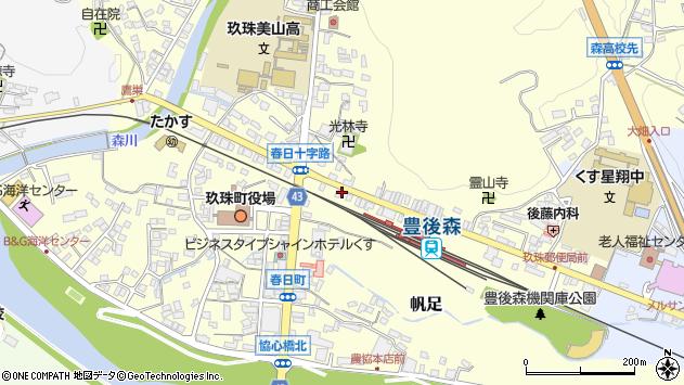 大分県玖珠郡玖珠町帆足233周辺の地図