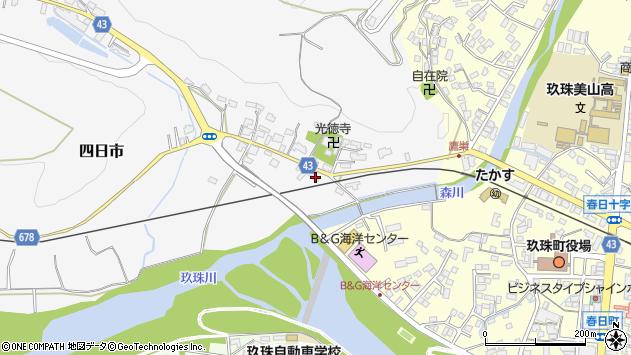 大分県玖珠郡玖珠町四日市351周辺の地図