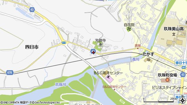 大分県玖珠郡玖珠町四日市345周辺の地図