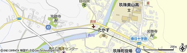 大分県玖珠郡玖珠町帆足2741周辺の地図