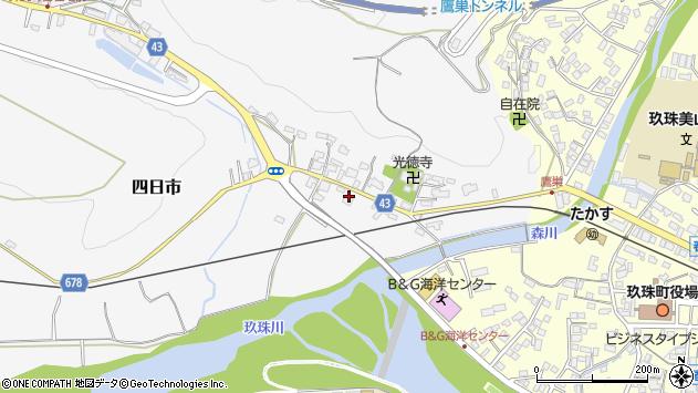 大分県玖珠郡玖珠町四日市275周辺の地図