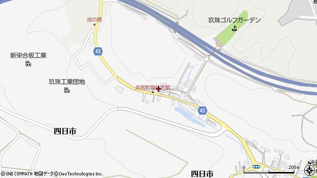 大分県玖珠郡玖珠町四日市162周辺の地図