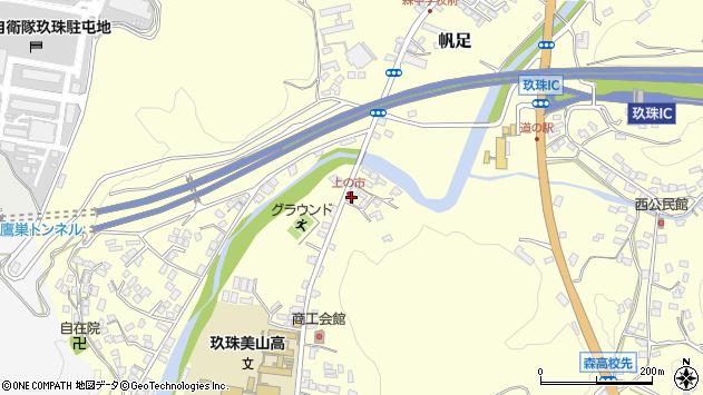 大分県玖珠郡玖珠町帆足32周辺の地図