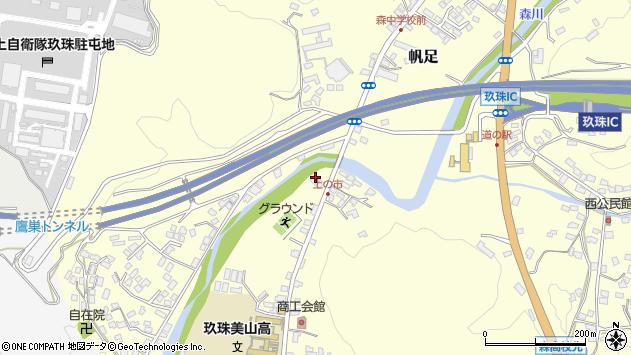 大分県玖珠郡玖珠町帆足1周辺の地図