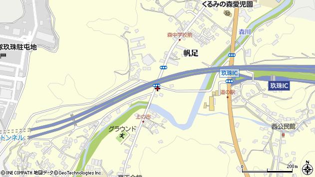 大分県玖珠郡玖珠町帆足2140周辺の地図