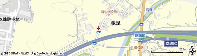 大分県玖珠郡玖珠町帆足2156周辺の地図