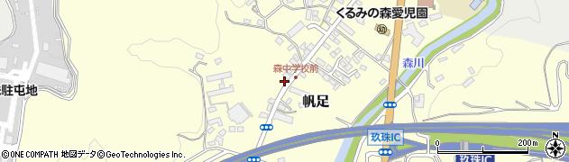 大分県玖珠郡玖珠町帆足2163周辺の地図