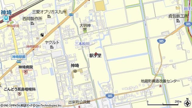 佐賀県神埼市神埼町田道ヶ里駅ヶ里周辺の地図