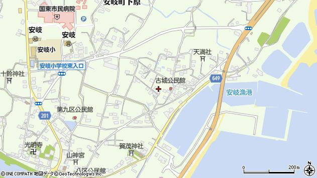 大分県国東市安岐町下原3055周辺の地図