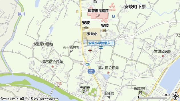 大分県国東市安岐町下原2120周辺の地図