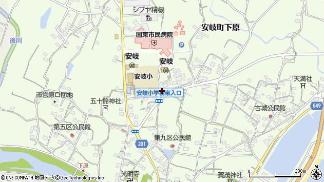 大分県国東市安岐町下原1268周辺の地図