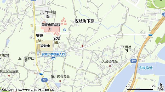 大分県国東市安岐町下原1234周辺の地図